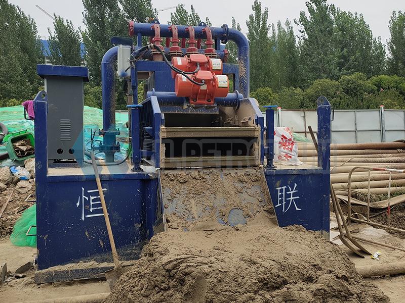 非開挖水平鉆井泥漿凈化裝置現場使用視頻