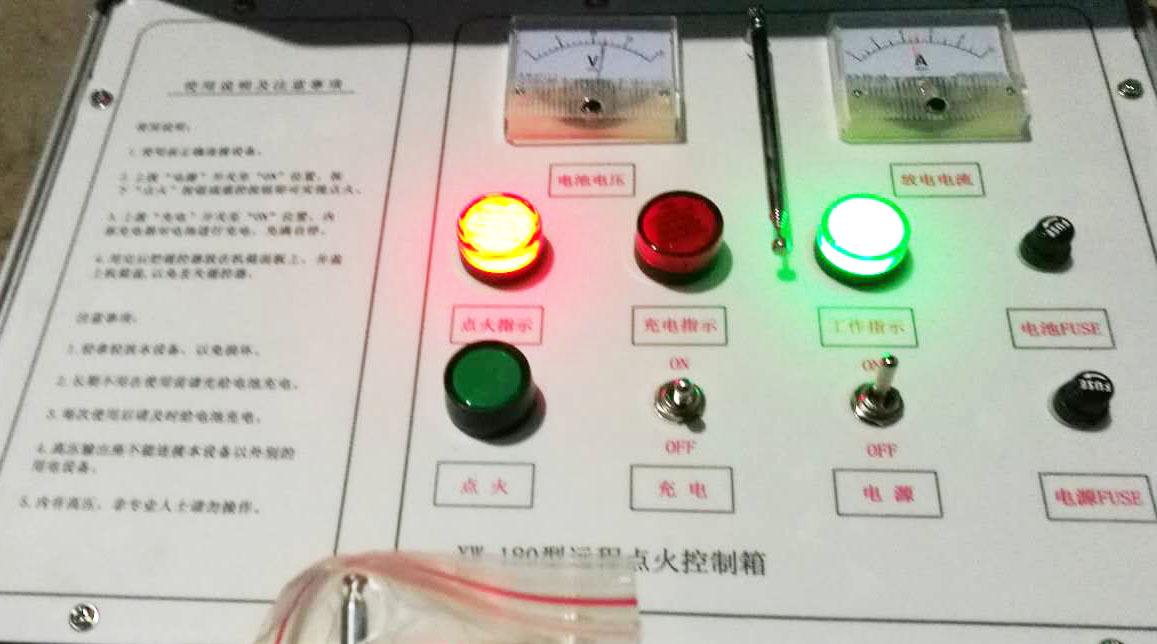 西安恒聯電子點火裝置細節展示
